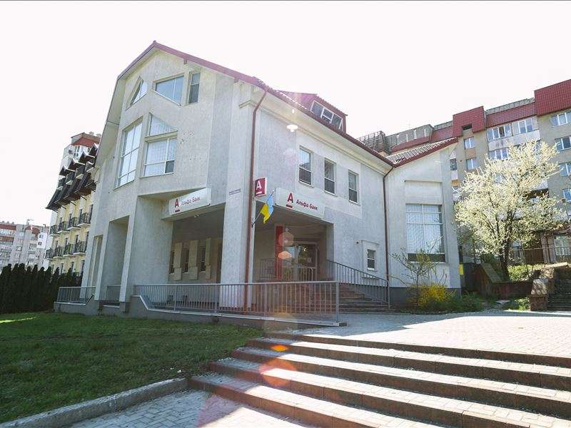 for sale office real estate  Truskavets