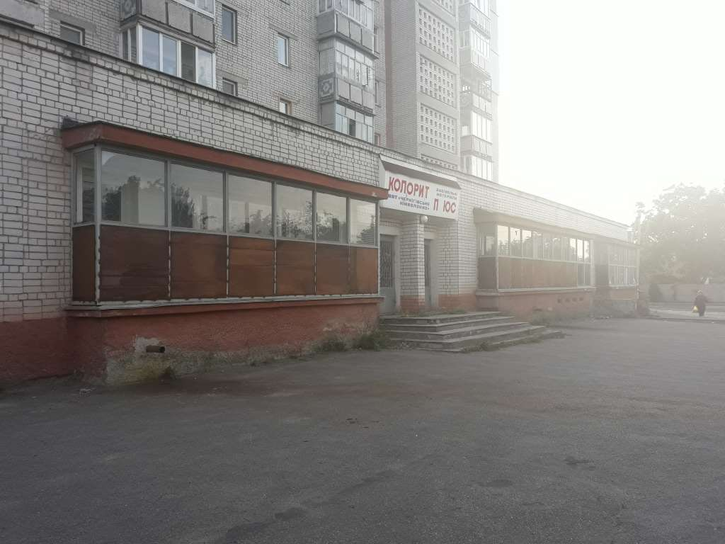 for sale office real estate Chernigiv