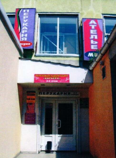 for sale office real estate  Nikopol