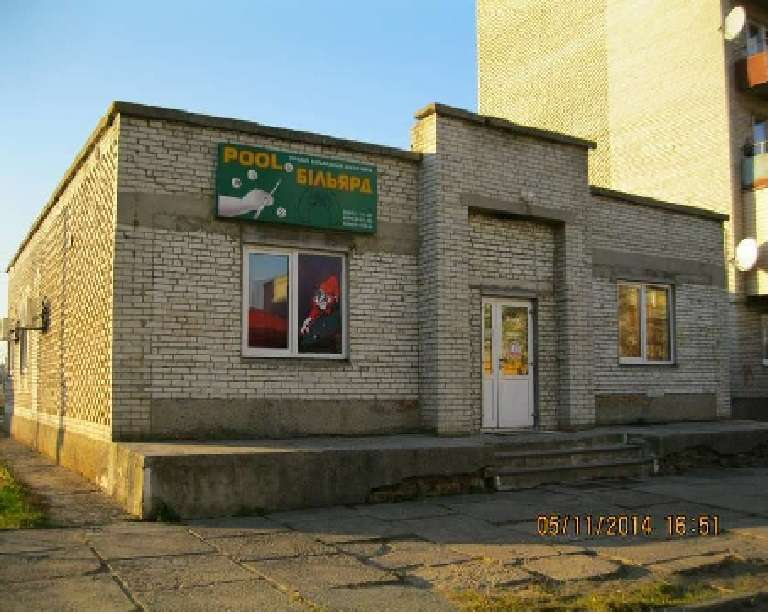 for sale office real estate  Stryy