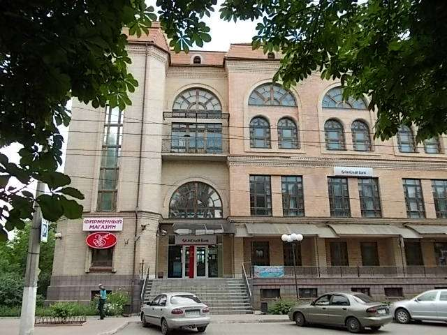 for rent office real estate Artemivsk