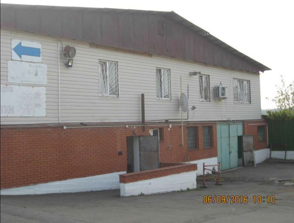 for sale office real estate  Zhytomyr