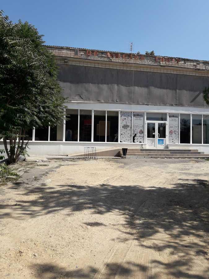zu verkaufen Büroimmobilien  Kamjanka