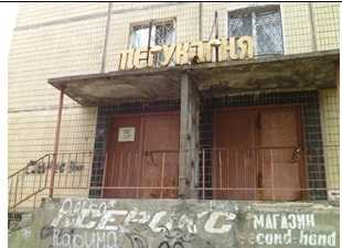 for rent office real estate  Nikopol