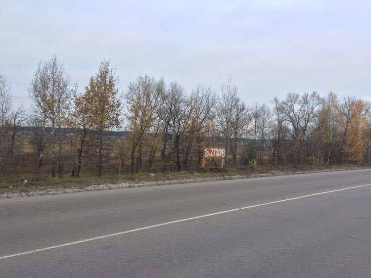 продам земельный участок, Хотяновка Валовая, ул.