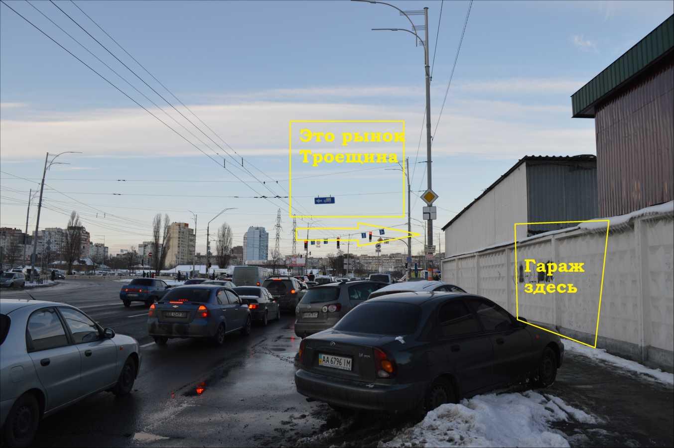 здам в оренду гараж в Києві