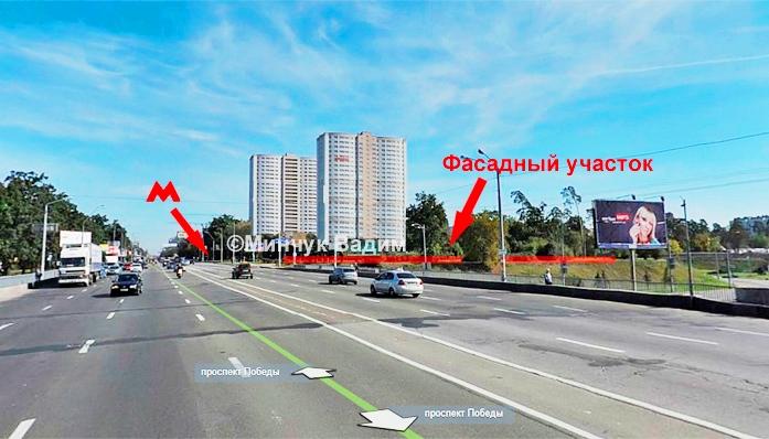 Продаж земельних ділянок в Києві Победы просп, ул.