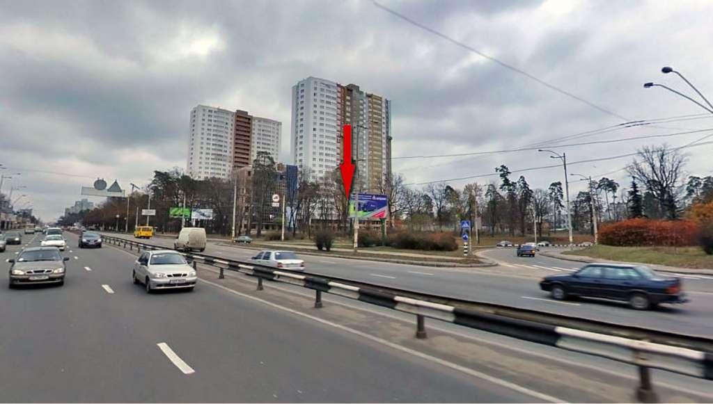 Продаж земельних ділянок в Києві Перемоги, пр.